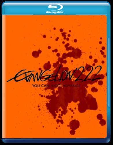 Евангелион по-новому (фильм второй) / Евангелион 2.22 Ты [Не] Продвинешься / Evangelion: 2.22 You Can [Not] Advance [Movie] [RUS(int), JAP+SUB] [2009 г., драма, фантастика, меха, BDRemux] [1080p] [Любительская]