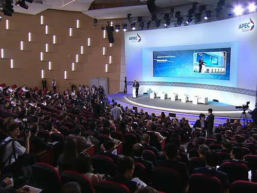 Выявлены хищания при подготовке в саммиту АТЭС-12