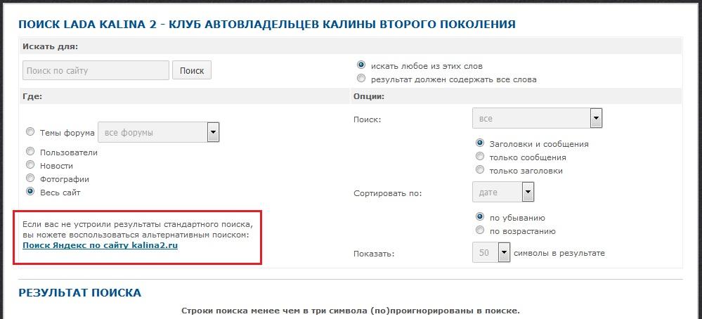 linkme.ufanet.ru/images/01b2a387e4f0f5b7cb3452f8e8f73ac8.jpg