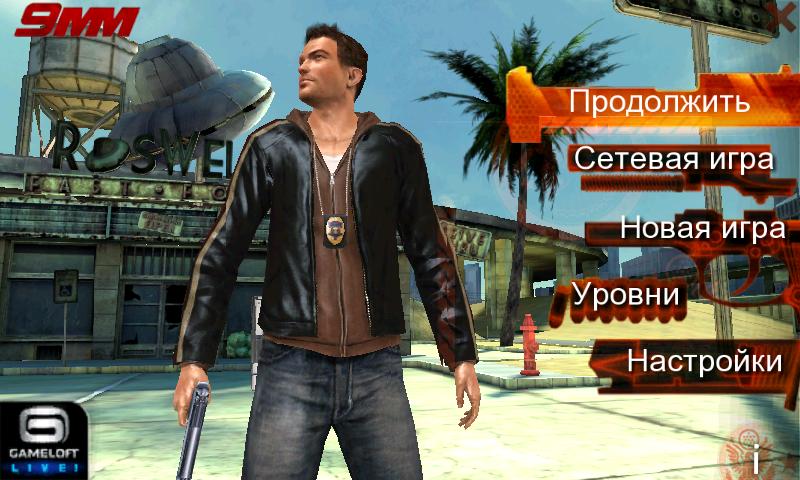 http://linkme.ufanet.ru/images/0225ab76cb784e36df95c4e714fd6360.png