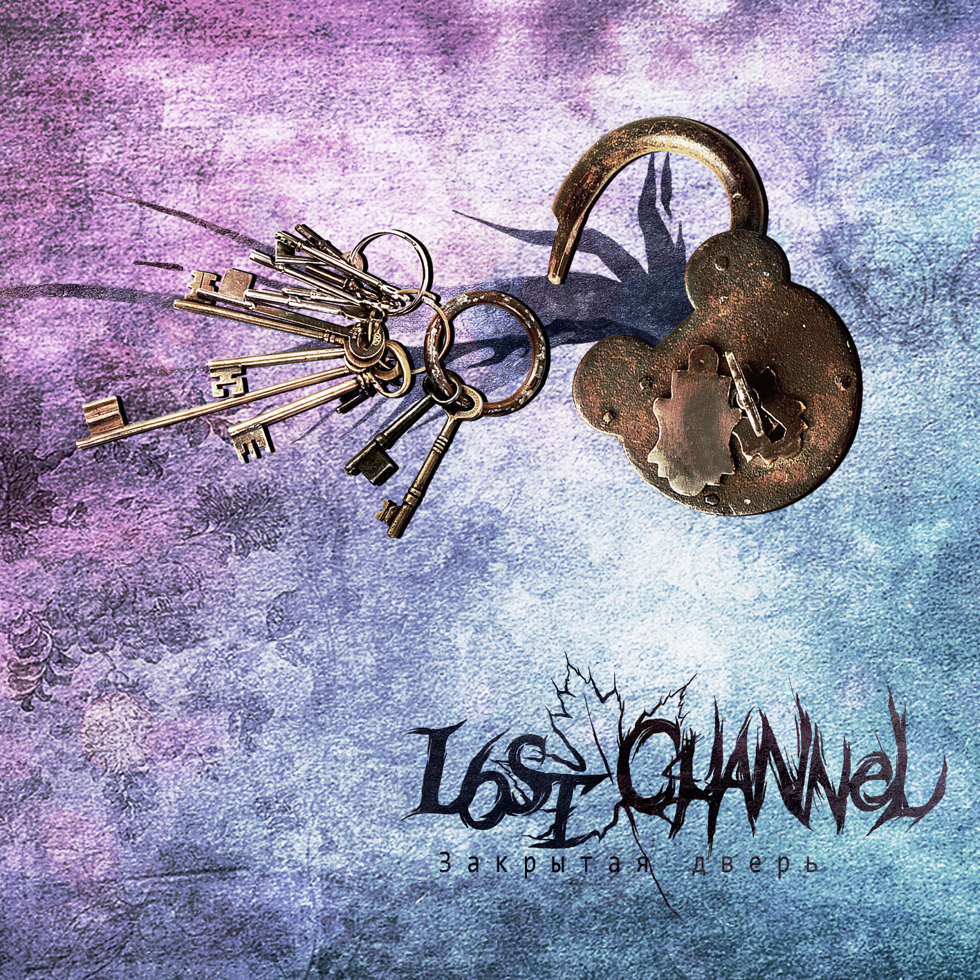 Lost Channel - �������� ����� (2011)