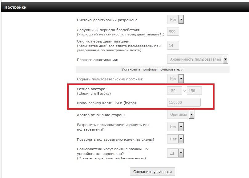 linkme.ufanet.ru/images/069f40f9960fcd32a2f01892464b49f8.jpg