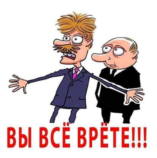 Сказка для Донбасса