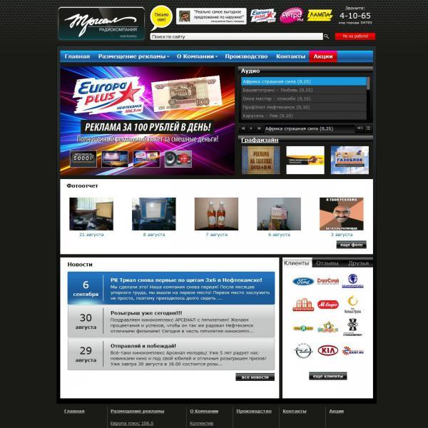 linkme.ufanet.ru/images/173e80c6fc8b1faf9c7fea7a05b0fee7.jpg