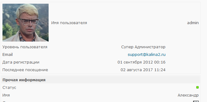 linkme.ufanet.ru/images/179cc9ab2a4f600e5e0b25e643106a9d.png