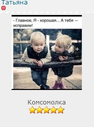 linkme.ufanet.ru/images/1821666bf04277d4ed47c2bba27f7289.jpg