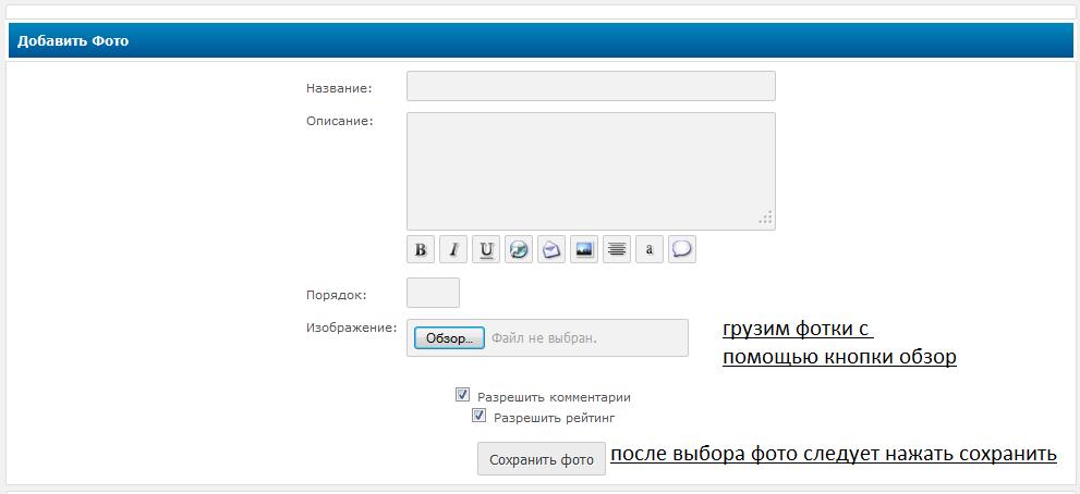 linkme.ufanet.ru/images/1abf6481c73de1ea1e3ac0c205072fd1.png