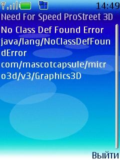 """Из-за чего возникает ошибка """"No Class Def Found"""" при запуске Java-приложений?"""