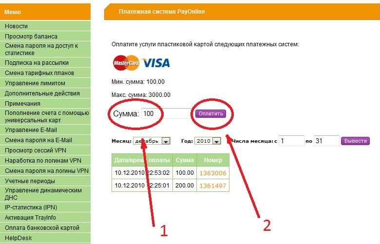 Visa Октябрьский продажа карта расчетная