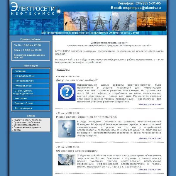 linkme.ufanet.ru/images/1f81a19931a01b867bd9fda726638741.jpg