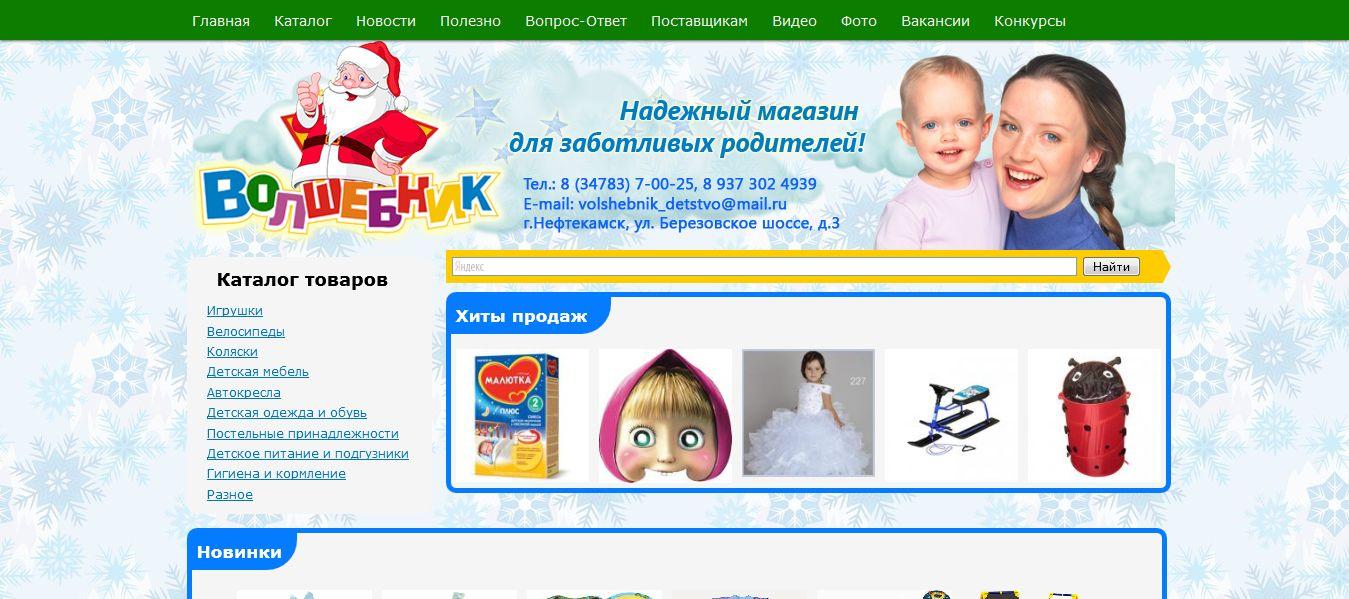 linkme.ufanet.ru/images/202437649f91e2528e0dd4fc920edee5.jpg