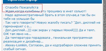 linkme.ufanet.ru/images/26c51a9c7b4f54a562195649fa2c9de5.png