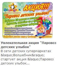 linkme.ufanet.ru/images/281f695567edf53634f45bcf62d85ebe.png