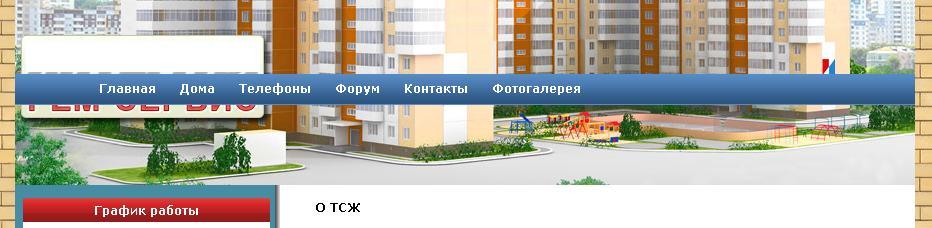 linkme.ufanet.ru/images/29317f64b78e601d1a61eb90e2fae06a.jpg