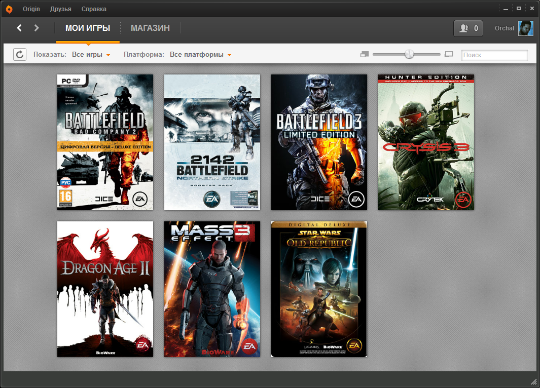 Продам Crysis 3
