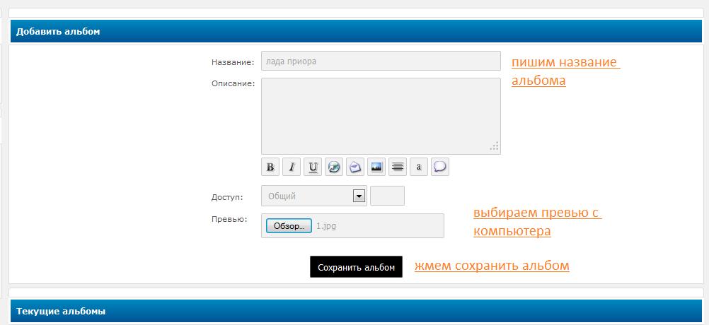 linkme.ufanet.ru/images/2bebb3a2982d44297ee5eedffd9813f7.png