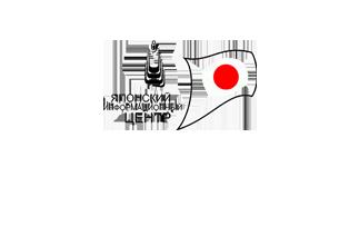 Японский информационный центр ОГУ