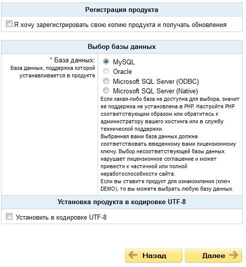 Установка кодировки в 1с автоматизация москва 1с