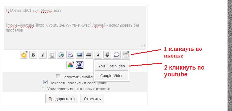 linkme.ufanet.ru/images/2d25b82fce93921886b87c99ebf8946f.png