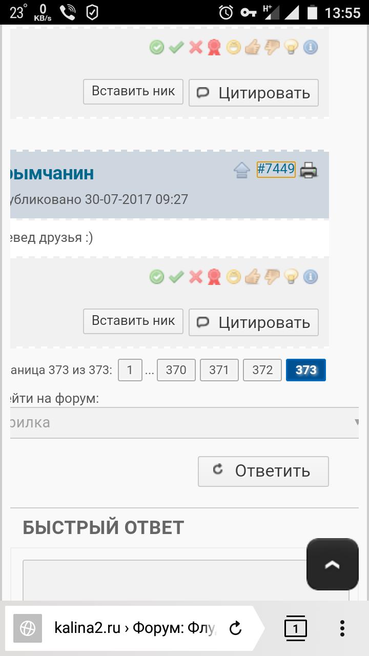 linkme.ufanet.ru/images/2d4647a41949b2b405fc5332a3ef8222.png