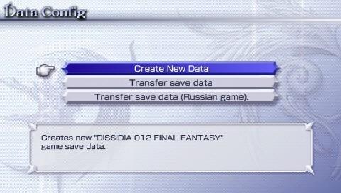 Dissidia 012: Duodecim Final Fantasy [PSP] 3152a0e5607b9c2a267cb94ae6ba338b