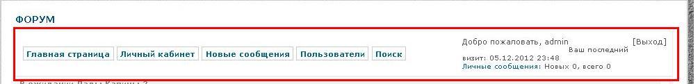 linkme.ufanet.ru/images/37d938dbaa932ed53df0594b325f1d94.jpg