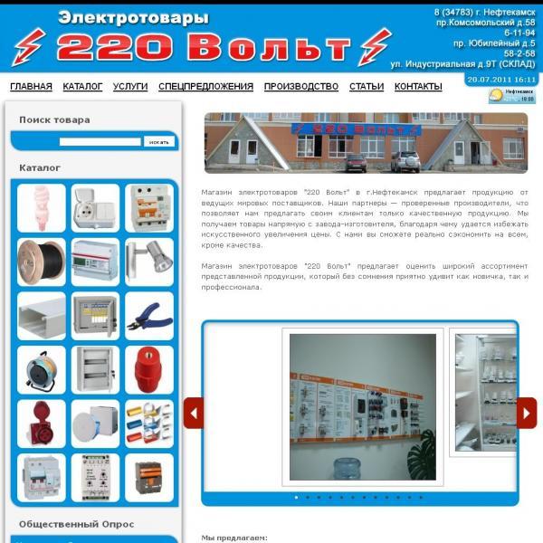 linkme.ufanet.ru/images/42a70ac20210b458f7f71cff1c755158.jpg