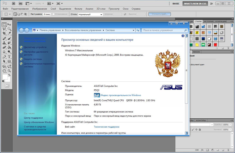 Как сделать cs5 на русском