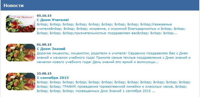 linkme.ufanet.ru/images/477995e4447ceac6bcdc9c1439ea30db.png