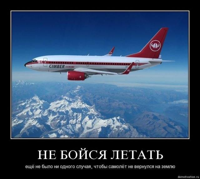online Red
