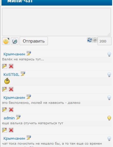 linkme.ufanet.ru/images/4c093fb18193b9ae8d02df4c1202a504.png