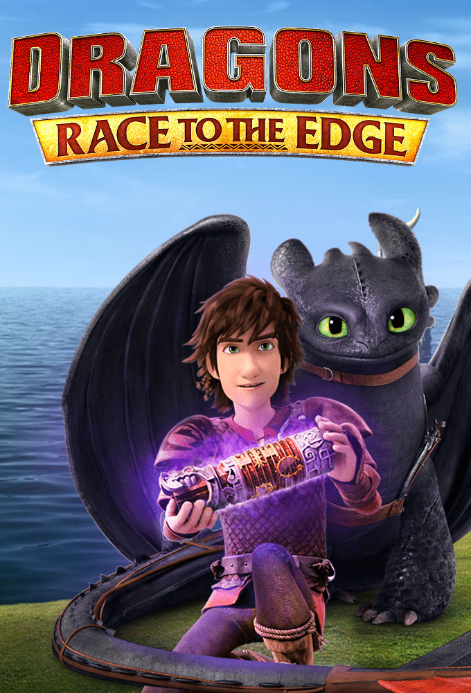 Мультфильм как приручить дракона