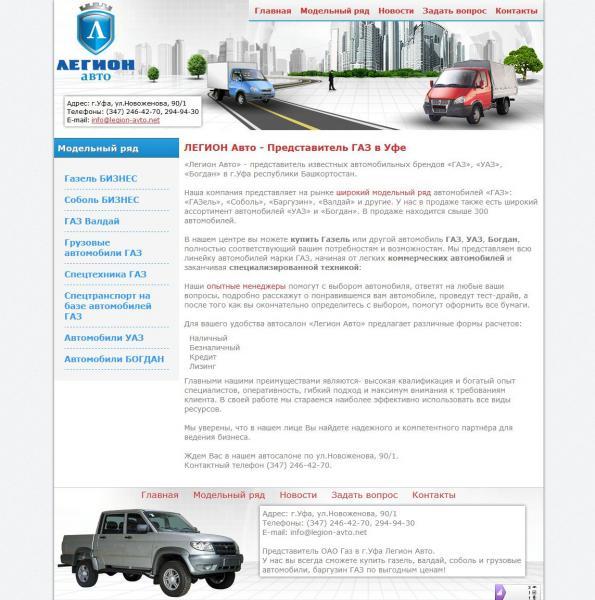 linkme.ufanet.ru/images/54a438b4bd560d140aa4a83a49e02f06.jpg