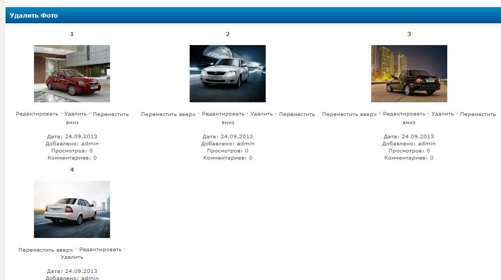 linkme.ufanet.ru/images/54eddebb2db926b041f623144e11207a.png