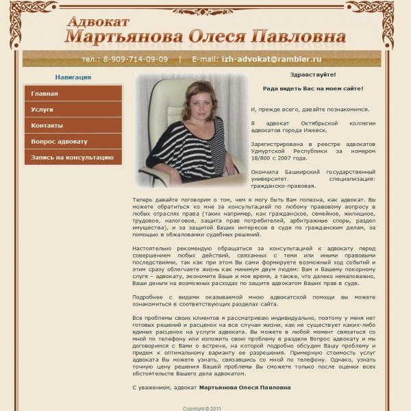 linkme.ufanet.ru/images/555f1039b081e7d340bfa7d60e4457a6.jpg