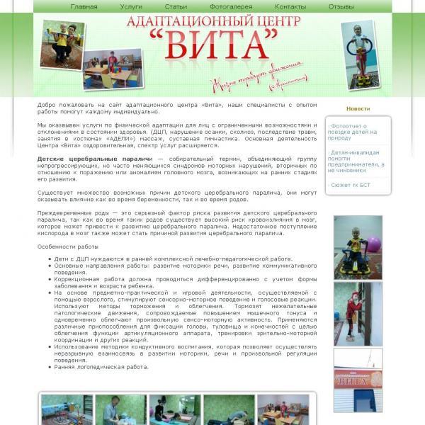 linkme.ufanet.ru/images/58d2df61063f0f70abf8c1a13c8b748d.jpg