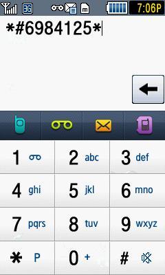 Как заставить телефоны Samsung удерживать GPRS-сессию в свернутых Java-приложениях?