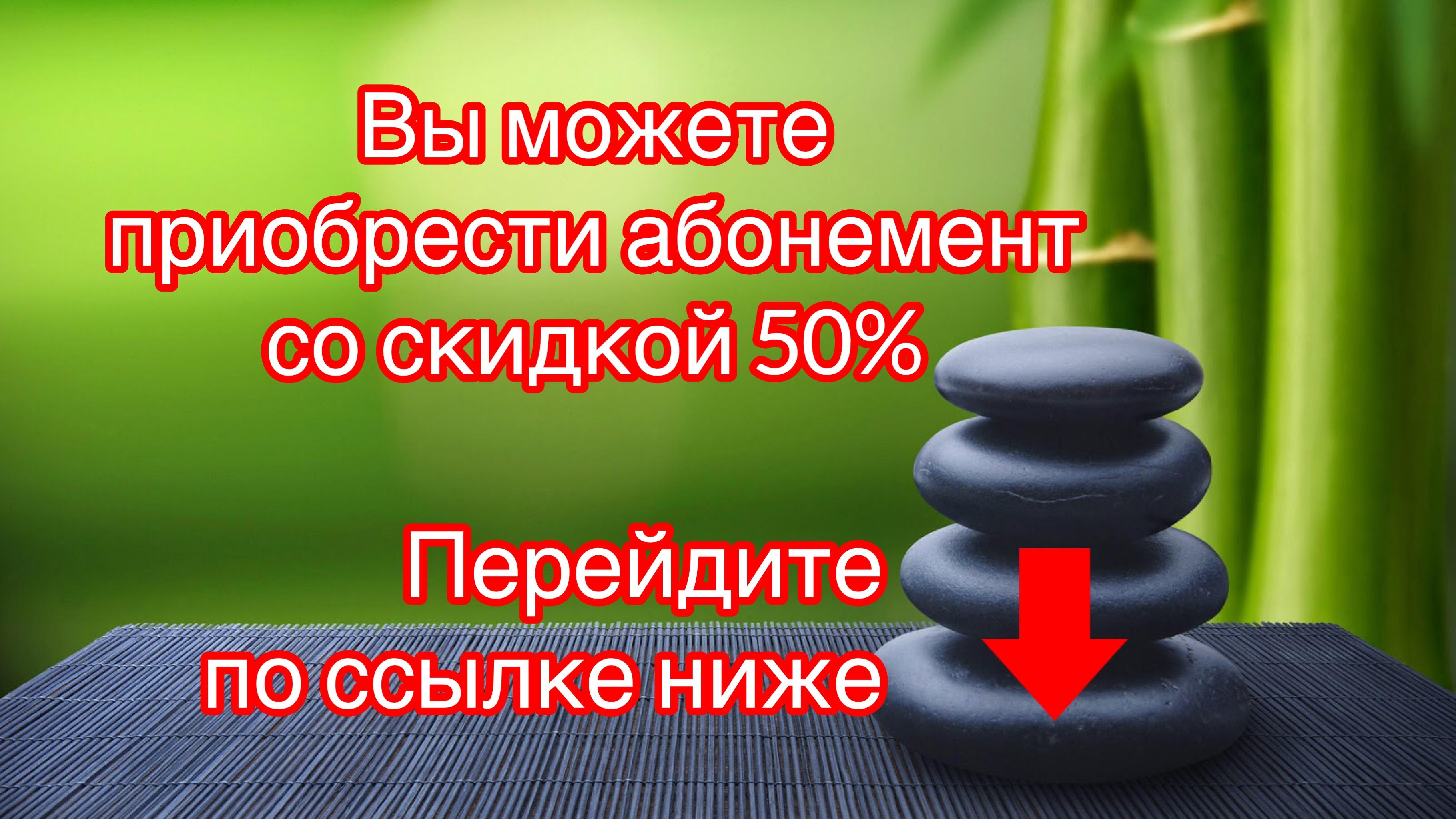 цены на массаж в Уфе