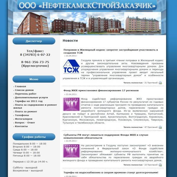 linkme.ufanet.ru/images/62eb683d717cf2121a7ecbb69826fd67.jpg