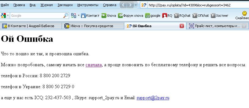 (!empty($user->lang['IMAGE'])) ? $user->lang['IMAGE'] : ucwords(strtolower(str_replace('_', ' ', 'IMAGE')))
