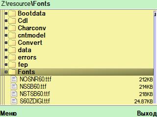 Замена шрифтов на Symbian смартфонах