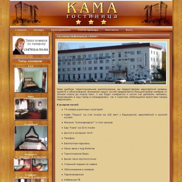 linkme.ufanet.ru/images/7000f3448d41a9817c262aa5b66995cf.jpg