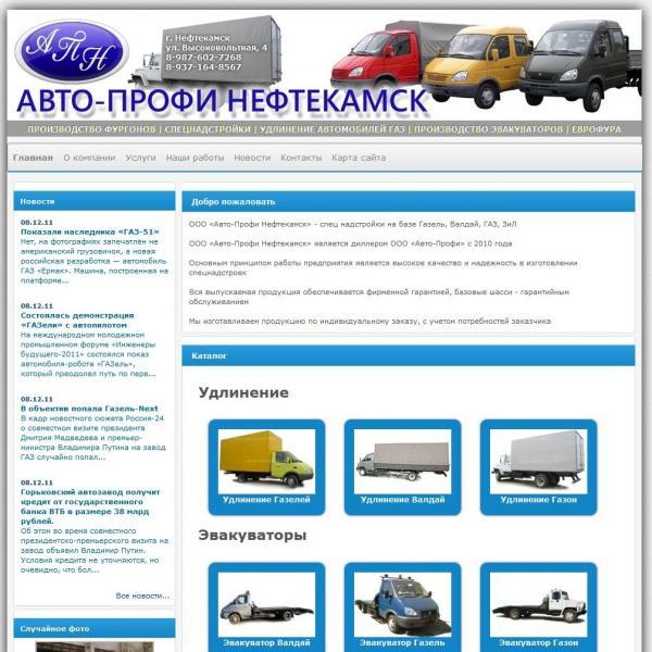 linkme.ufanet.ru/images/7030c78ba0ed12b1cd26448b88fbb9ae.jpg