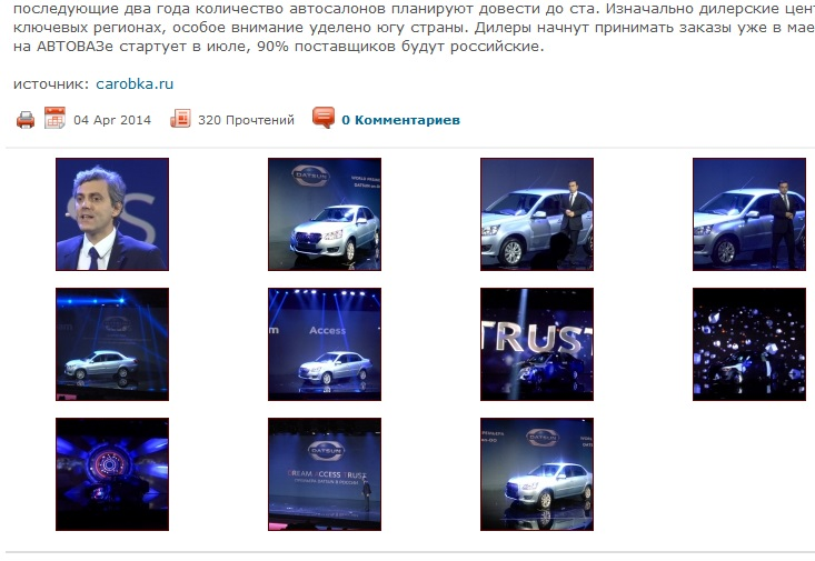 linkme.ufanet.ru/images/717298c69d46aa85f8b4ab71339d5bc5.jpg
