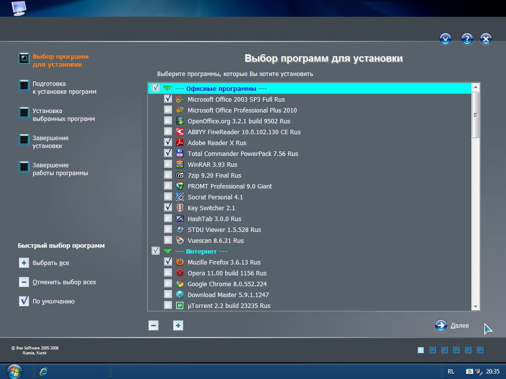 Microsoft Silverlight Download Windows 7 64 - aloadsoft