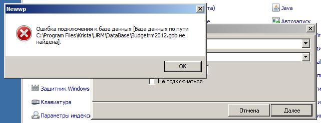 Урм Ас Бюджет Инструкция Пользователя - фото 6