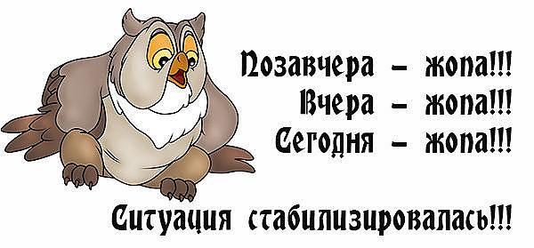 posmotret-intimniy-slovar-onlayn