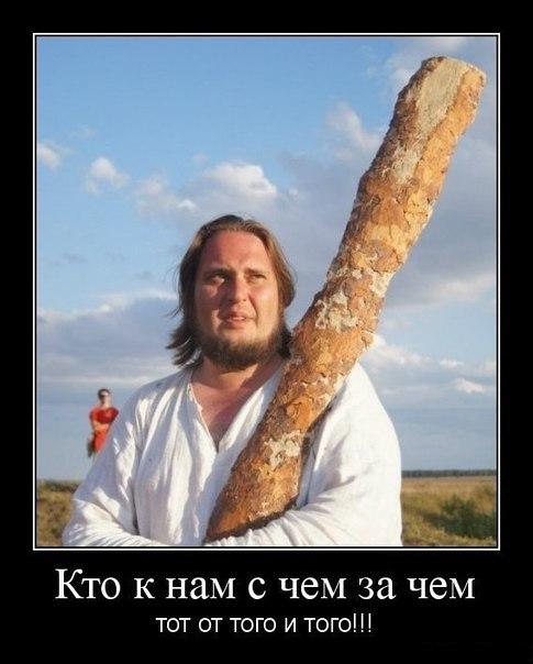 http://linkme.ufanet.ru/images/74df18fccb5759b0772771589cfe5fd2.jpg