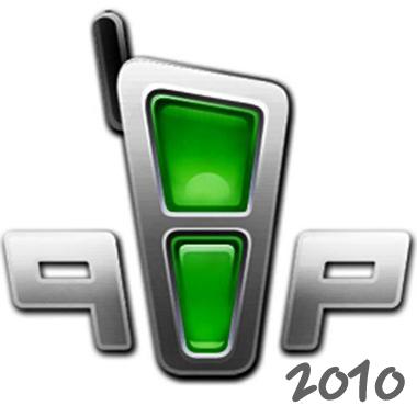 QIP 2010 Build 4798