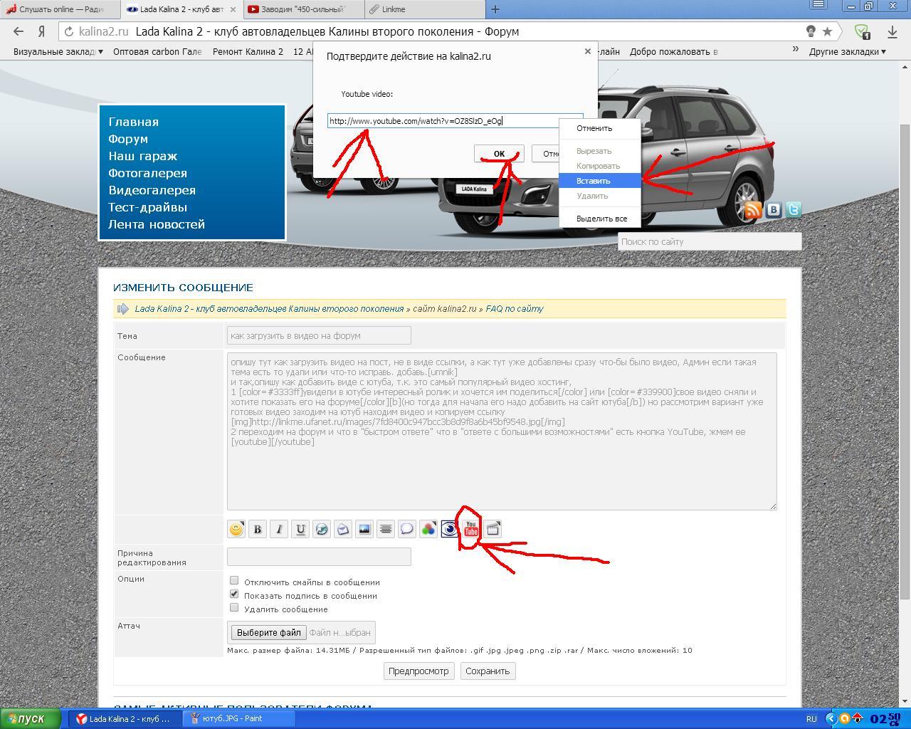 linkme.ufanet.ru/images/76b7c65bd8e5c0821211797cc7e22ef9.jpg